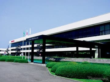 本田技術研究所四輪R&D;センター栃木(参考画像)