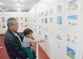 個性的な作品が並ぶ作品展示会