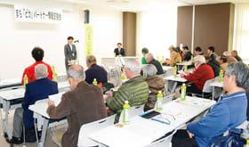 聖火リレーコースでの清掃を検討した情報交換会