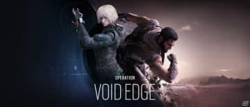 「レインボーシックス シージ」YEAR5シーズン1 オペレーション「Void Edge」の詳細が公開!