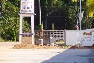 Pattani school wall damaged by bomb