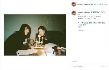有村架純の誕生日を手作りケーキでお祝い 高畑充希、森川葵...「いつ恋」共演者の仲良しぶりが「エモい」