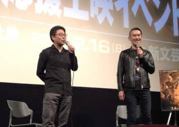 『ターミネーター』3作ぶっとおし応援上映にファン大熱狂! てらさわホーク&田口清隆がトーク!