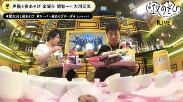 生放送中にファン殺到!声優・関智一&大河元気、大量のバレンタインチョコに感激