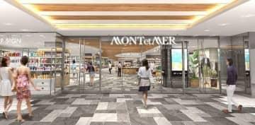JR芦屋駅/駅ビル「モンテメール」全47店リニューアル詳細発表