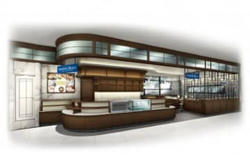 ラウンジ&バー「グラン・ブルー」、伊丹空港に出店 7月オープン