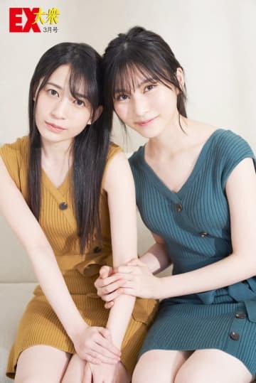 AKB48 佐々木優佳里&福岡聖菜、 『EX大衆』グラビア&インタビュー登場! 『AKB48ビートカーニバル』コラボ企画で選出
