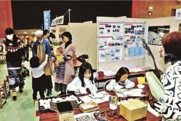 58のブースで物産展やワークショップが行われた(和歌山県串本町串本で)