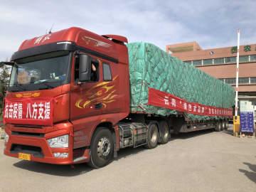 雲南省、感染対策支援で湖北省に農産品を寄贈