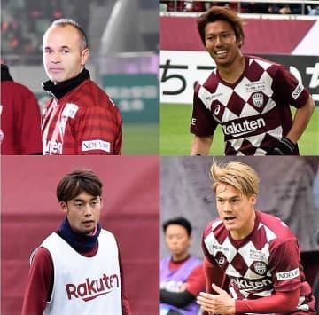 ACL初戦でヴィッセル神戸が大勝。イニエスタ(左上)、小川(右上)、酒井(右下)ら経験豊富な選手がチームを牽引し、安井(左下)ら若手も活躍した(4選手ともPhoto by T.MAEDA)