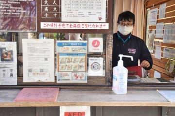 新型コロナウイルス感染に関する外国人向けコールセンターの案内などが張り出された飫肥城由緒施設=17日午後、日南市