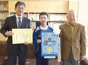 市選挙管理委員会委員長賞を受賞した木村君(中央)