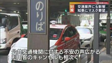 新型肺炎 都内の交通業界も不安…東京都にマスク要望