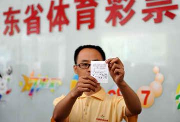 中国宝くじ売上総額、19年12月は4・9%減の409億2700万元
