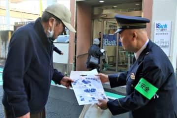 中根署長(右)らが、通行人に特殊詐欺への注意を呼び掛けた街頭キャンペーン=長崎市曙町