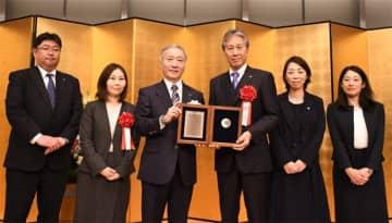ヤマトシステム開発/テレワーク推進賞で「優秀賞」を受賞