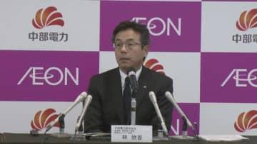 中部電力の次期社長に林欣吾専務が昇格へ 社長交代は5年ぶり