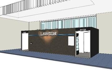 ローソンが2月26日から期間限定の「富士通新川崎TS レジレス店」でレジなし店の実証実験を行う