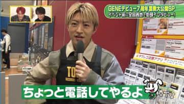 「GENE高」佐野玲於がCDショップの1日店長!「ファンサ満点」と称賛の声