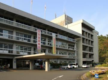 京都府舞鶴市役所
