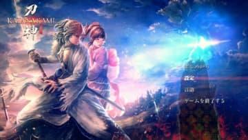 【プレイレポ】『侍道外伝 KATANAKAMI』ハクスラに生まれ変わって借金返済をする『侍道』シリーズ外伝最新作