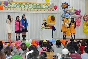 昨年2月にヤマダグリーンドーム前橋で開かれた「ぐんまちゃんお誕生日会」。このときは約1000人が会場を訪れた(2019年2月24日付より)