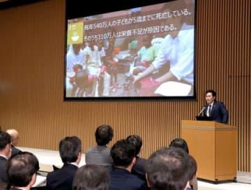 県内の学校や企業、自治体が取り組みを発表した「にいがたSDGsフォーラム2020」=18日、新潟市中央区