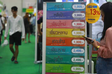 A poster displays packages available at Thai Teaw Thai. The travel fair expects 200,000 local visitors this year. Somchai Poomlard