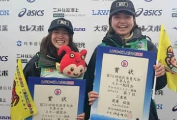 【スキー成年女子A距離で優勝した児玉美希(左)と7位の渡邉祐佳(県体育協会提供)】