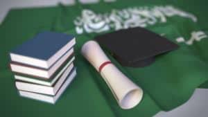 東京大学とサウジアラビアのミスク財団、協力連携の覚書に調印