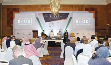 The two-day forum will highlight the role of sustainable technologies in 'Smart Makkah.' (Photo/Supplied)
