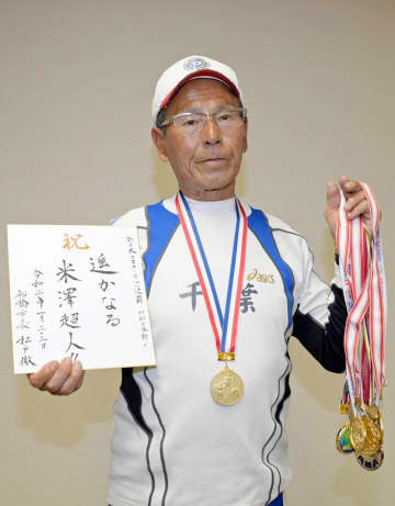 米澤清彦さん(80)