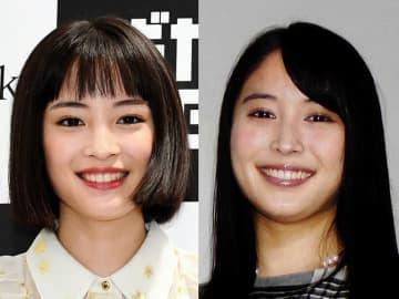 広瀬すず(左)、アリス姉妹
