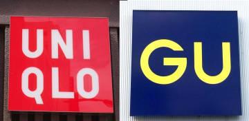 ユニクロ、GUでショッピングバッグが有料化 4月からはエコバッグ持参で! 画像