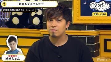 アスリート俳優・森渉、ダイエット中の木村昴に真剣アドバイス「減ったのは脂肪じゃない」