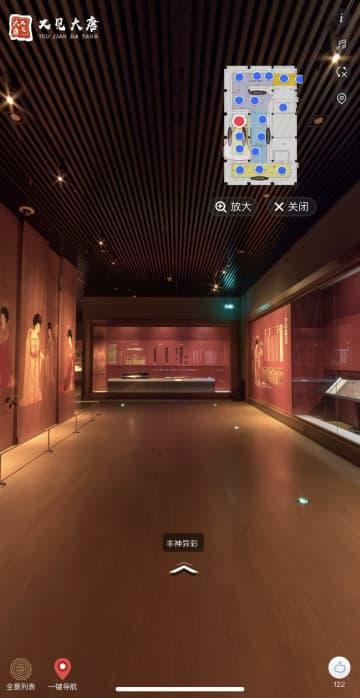 遼寧省博物館、唐代文化財のVR特別展 スマホで楽しむ展覧会