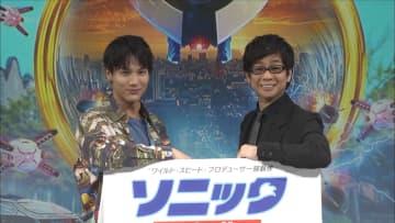 「山ちゃんでいいよ!」中川大志と山寺宏一が共演