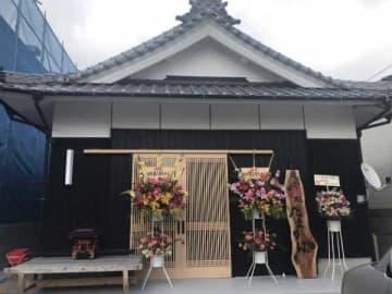 松山でおでん。「ちょい呑み処 たまりば」が新規オープン!日替わり250円~!