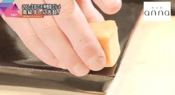 お寿司屋さんが作る「手で巻くプリン」?天神橋筋の一度は食べておきたい絶品グルメ 画像