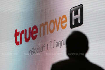 True Move H atones for 52-minute mobile outage