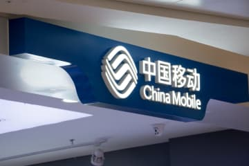 The China Mobile logo on Sept. 28, 2019, in Beijing. (Image credit: TechNode/Coco Gao)