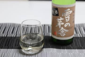地酒堪能シリーズ3 〜雪の茅舎 純米吟醸 秘伝山廃 〜 画像
