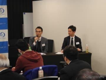 記者説明会の様子。藤久拓也上席執行役員(右)と川上大地執行役員