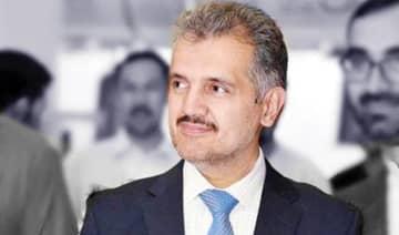 Sayed Jalal Karim Outgoing Afghan ambassador to Saudi Arabia.