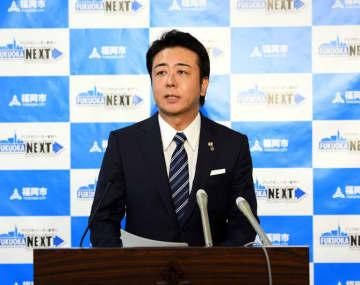 【続報】福岡市のコロナウイルス感染男性 海外渡航歴なし、濃厚接触者を調査