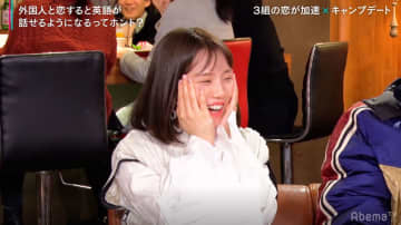 弘中綾香アナ「キスしてほしい」 大胆発言するも照れまくり