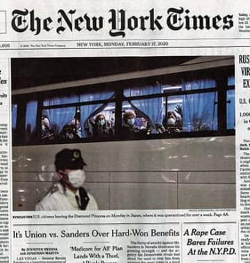 米国人の下船を報じる2月1u7日付NYタイムズ紙