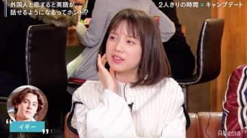 弘中綾香アナ、「褒められたい」願望を告白 褒め上手なイケメン外国人にメロメロ