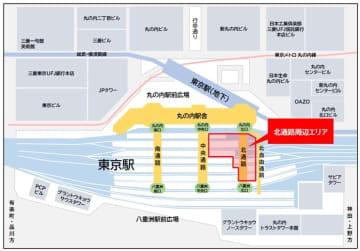 6/17、東京駅に新改札口や待合空間が誕生 新商業施設「グランスタ東京」も開業