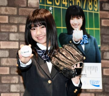 ボールを手にポーズを決める石井薫子=東京・毎日ホール(撮影・棚橋慶太)